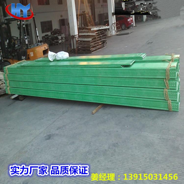 4 23] FRP ladder trough type FRP epoxy resin Bridge from