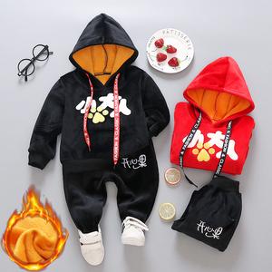 儿童套装加绒韩版卫衣2019新款秋冬男女宝宝运动连帽牛仔两件套