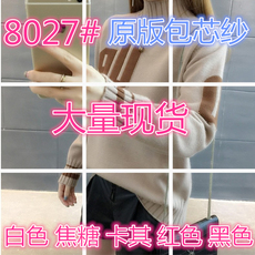 半高领毛衣女套头宽松秋冬韩版长袖字母学生可爱针织衫加厚上衣潮