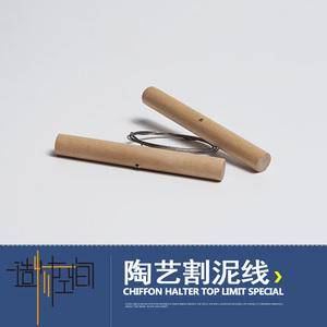 Cắt dòng bùn gốm công cụ cắt dòng bùn secant mô hình làm công cụ phụ trợ vật liệu cắt dòng bùn