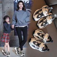 Обувь для родителей и детей кроссовки для матери и ребенка 2020 для отдыха Матч новая коллекция сеть красный панда детские Сетка для обуви воздухопроницаемый Обувь для мамы и дочки