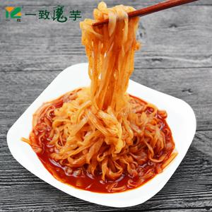 【魔芋火鸡面200g*5袋】素食魔芋丝代餐高纤维蒟蒻面粉丝米线方便