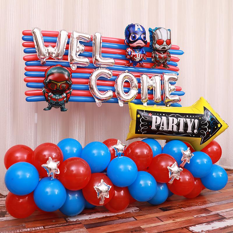 美国队长派对指示路引牌儿童生日布置用品宝宝周岁百日晏装扮气球
