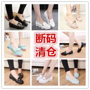 2018 mới của Hàn Quốc phiên bản của mã bị phá vỡ giải phóng mặt bằng khuyến mãi peas giày mềm dưới mẹ giày phụ nữ thoải mái của giày sinh viên giản dị thấp để giúp