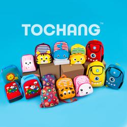 儿童书包幼儿园男女孩可爱小书包1-3-6岁小中大班宝宝韩版双肩包