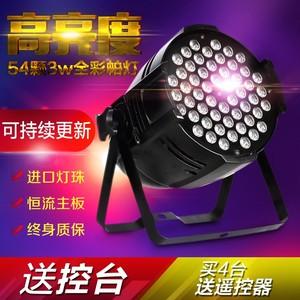 Đèn sân khấu LED 54 3W par ánh sáng ba trong một màu đầy đủ điều khiển từ xa par ánh sáng thiết bị ánh sáng hiệu suất đám cưới