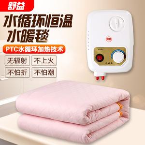 Hệ thống nước chăn điện nước nóng chăn đôi tuần hoàn nước phụ nữ mang thai an toàn không bức xạ nhà duy nhất sinh viên thủy điện nhíp