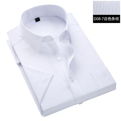 Áo sơ mi nam trung niên cha gói tăng phân bón miễn phí sắt màu kinh doanh bình thường ngắn tay áo lỏng lẻo thẳng con lắc sơ mi trắng nam Áo
