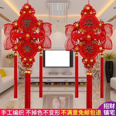 taobao agent Chinese knot pendant living room large pair of fish double-sided blessing character festive decoration housewarming entrance lucky town house TV wall