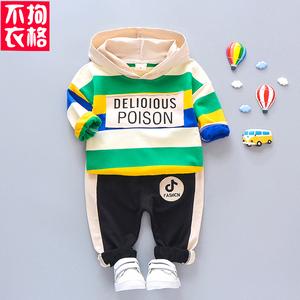 0 Quần áo mùa xuân 1 bộ quần áo mùa xuân kiểu Hàn Quốc mới 2 bộ quần áo trẻ em đẹp trai 3 tuổi em bé trùm đầu thủy triều - Phù hợp với trẻ em
