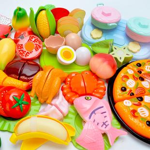 儿童蔬菜水果切切乐玩具可切可剥皮水果蔬菜切切看厨房女孩玩具