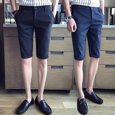 Mùa hè phù hợp với quần short nam tự trồng hoang dã năm điểm quần giản dị bảy điểm quần nam Hàn Quốc phiên bản của xu hướng trắng 5 quần