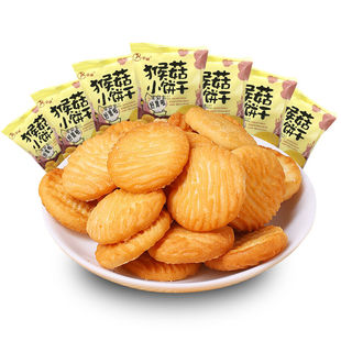 猴菇小饼干正宗养胃2斤优惠装
