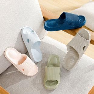日本居家凉拖鞋浴室防滑男女士按摩防滑拖鞋