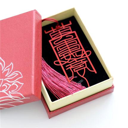 「万事如意」中国风中国红不锈钢书签精密外事礼品定制原创书签