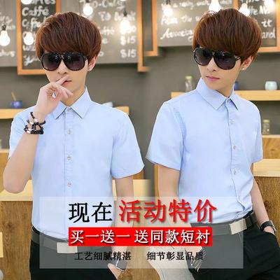 [2 cái] mùa hè ngắn tay áo sơ mi trắng nam màu đen Mỏng quần áo màu rắn kinh doanh bình thường của nam giới inch áo sơ mi áo sơ mi hàng hiệu Áo