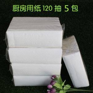 厨房专用吸油擦手纸巾