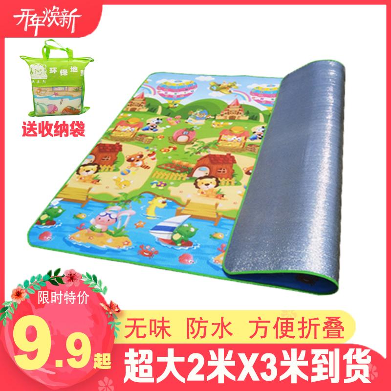 Водонепроницаемый Уличная влагонепроницаемая подушка увеличенного размера толстая Коврик для пикника из мультфильма дикий коврик для сна со складыванием Коврик для прогулок на ветру