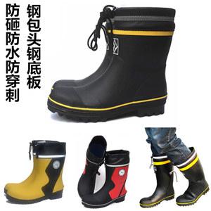 Mùa xuân mưa khởi động của nam giới đâm kháng mite cao su mưa khởi động của nam giới cao tầng xây dựng trang web giày không thấm nước thép thép duy nhất bảo vệ cao su giày