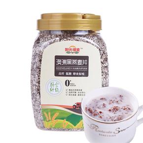澳洲原味黑燕麦片800g罐装