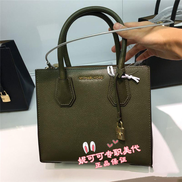 7821954ce66a United States purchasing MK handbags Michael Kors Yang Mi with Mercer new  shoulder Messenger small square