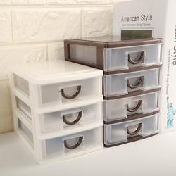 办公室桌面收纳盒抽屉式柜子四层整理收纳盒抽屉塑料杂物小储物盒