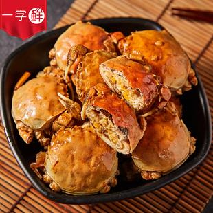 一字鲜香辣蟹250g罐麻辣味即食罐装
