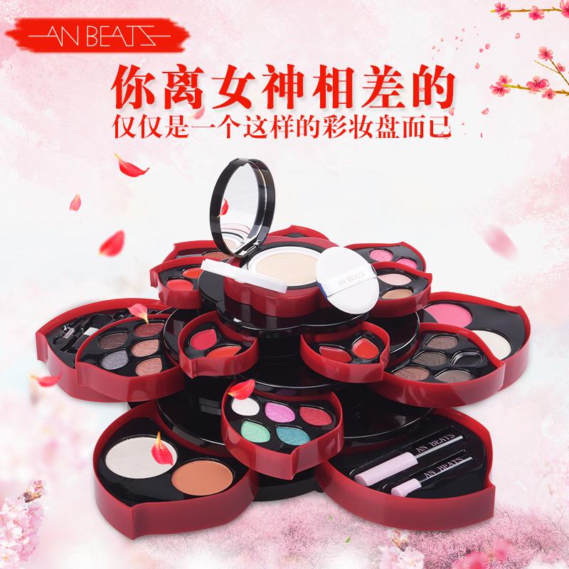 Lắc cùng một đoạn mỹ phẩm red rotating lớn plum blossom loại cánh hoa cơ quan make-up hộp bóng mắt son môi bộ
