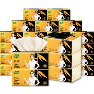 【亨奇】璞竹竹纤维本色抽纸整箱24包