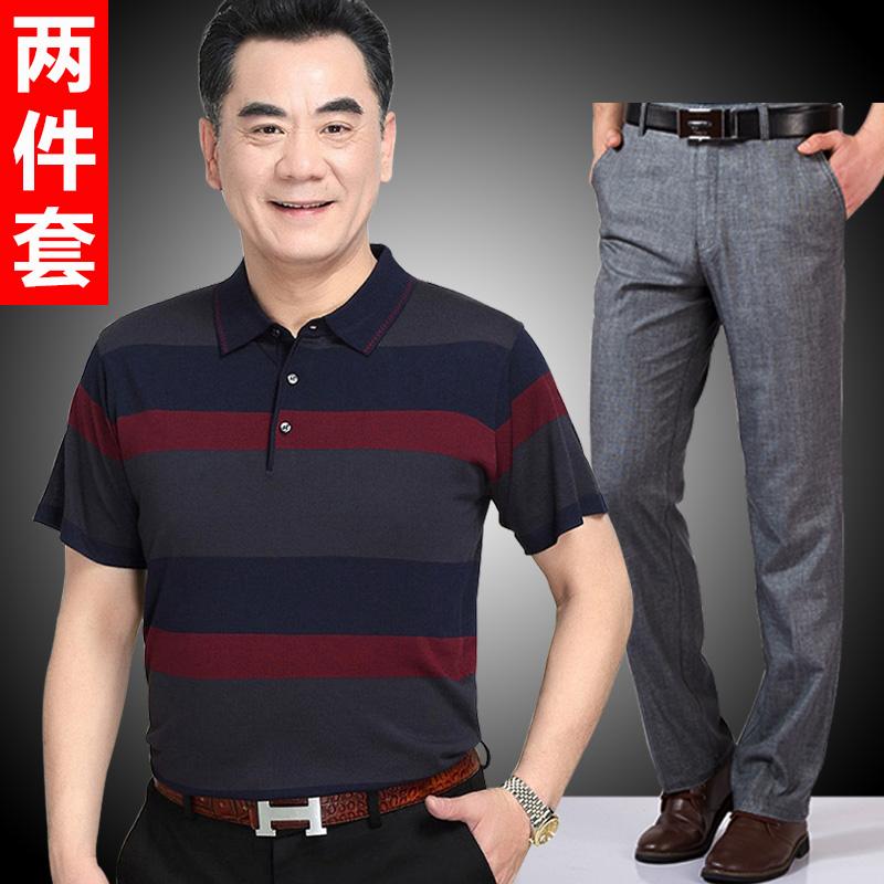 Bố phù hợp với mùa hè 40-50 trung niên 60 tuổi 70 mùa hè hai mảnh phù hợp với người đàn ông trung niên của ngắn tay T-Shirt