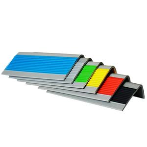 幼儿园楼梯防滑条 自粘包边条软防碰条台阶踏步压边包角橡胶止滑