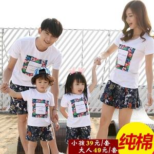 Cha mẹ và con mặc mùa hè ăn mặc gia đình nhà ba ba 2018 triều mới phù hợp với gia đình t- shirt kích thước lớn mẹ và con quần áo của phụ nữ