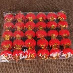 30个装新年植绒小灯笼大红灯笼