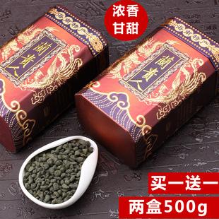 При покупки 1 вещи - 1 в подарок хайнань пальцы гора специальный свойство орхидея элегантный черный дракон чай бесплатно человек женьшень новый чай бесплатная доставка 500g