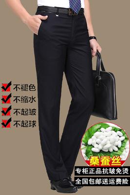 Lụa lụa phù hợp với quần nam trung niên mùa hè phần mỏng lỏng kinh doanh bình thường tự trồng miễn phí hot dress ice quần lụa
