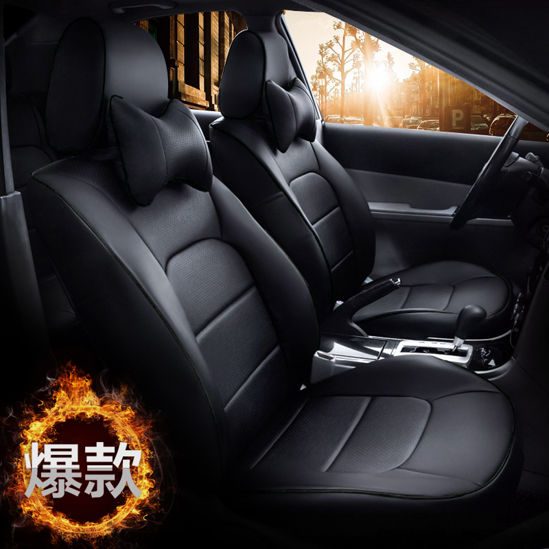 147 69] Vehicle seat covers surround Suzuki Swift Beidou X5