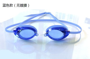 Foreign adult HD anti UV waterproof anti fog goggles training game of young men and women of leisure goggles