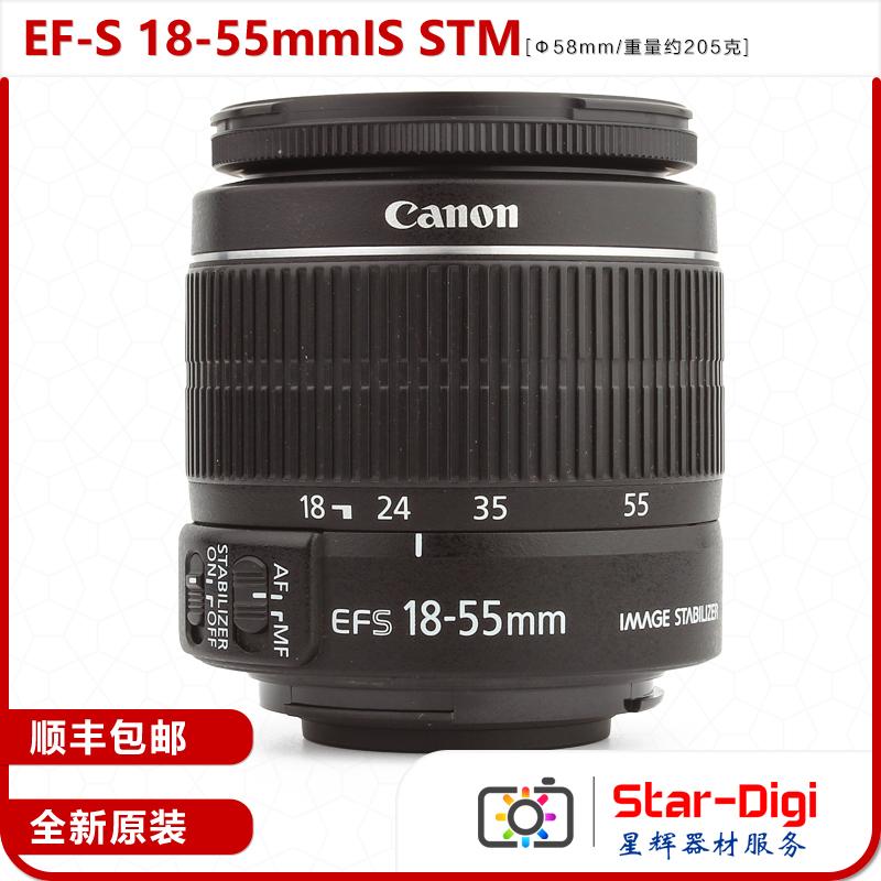 Canon gốc 18-55stm ống kính IS STM 700D 750D 760D SLR 18-55 200D