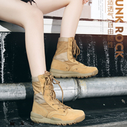 Ngoài trời ánh sáng giày đi bộ phụ nữ cao để giúp da non-slip giày đi bộ đường dài xuyên quốc gia của phụ nữ khởi động cát sa mạc khởi động khởi động quân sự người đàn ông