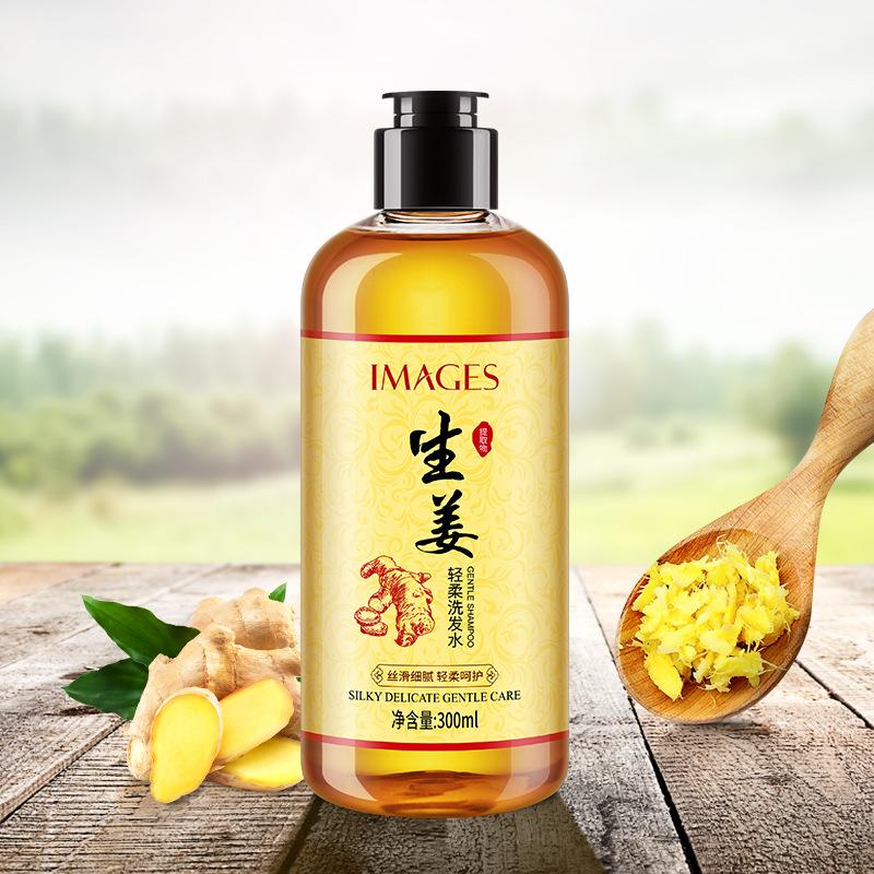 生姜洗发水送防脱发生增发露去屑止痒控油修护改善毛躁持久留香味