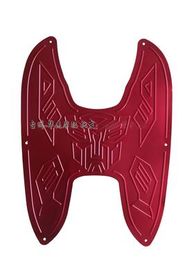 祖玛电动车 改装配件 祖玛电动车脚踏板 祖玛配件 祖玛防滑垫铝板