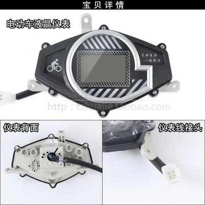 战速电动车仪表 摩托车鬼火三代IRX机械里程表 60V72V指针计速表