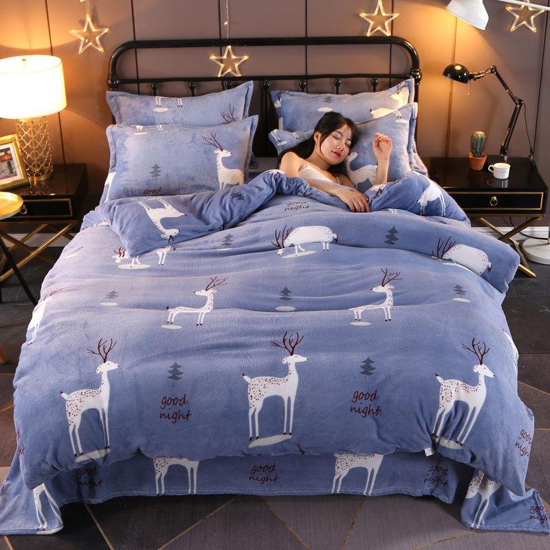 冬季法兰绒四件套加厚加绒双面保暖三件套珊瑚绒被套床单床上用品