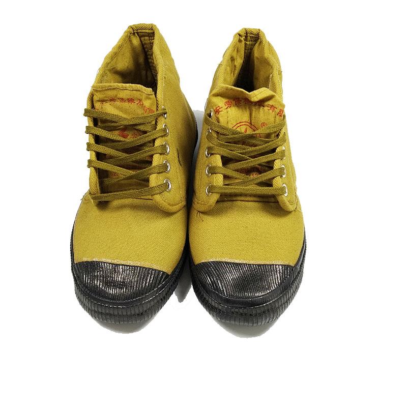 天津双安防静电鞋电工工人劳保鞋工厂车间工作鞋