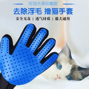 撸 Găng tay mèo Dog Massage Bath Brush Bàn tay trái và tay phải Cát Teddy Làm đẹp Sản phẩm làm sạch Găng tay vật nuôi