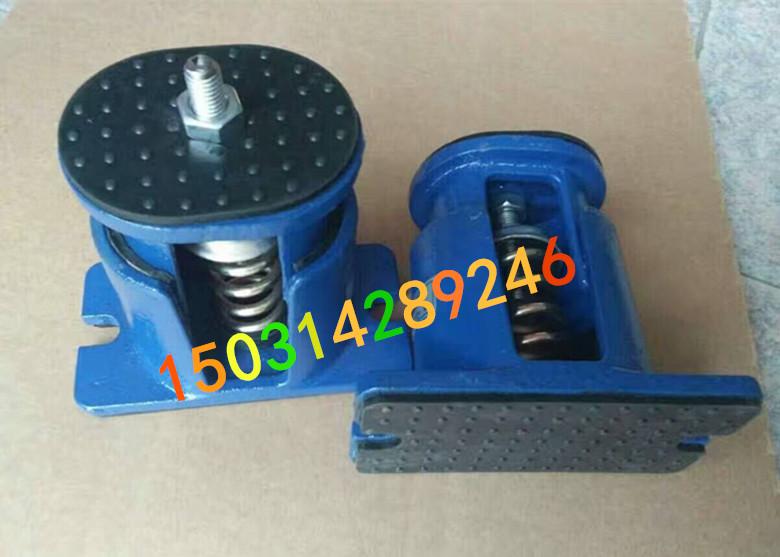 阻尼弹簧减震器风机减震器水泵减震器弹簧减震器ZTE空调减震器