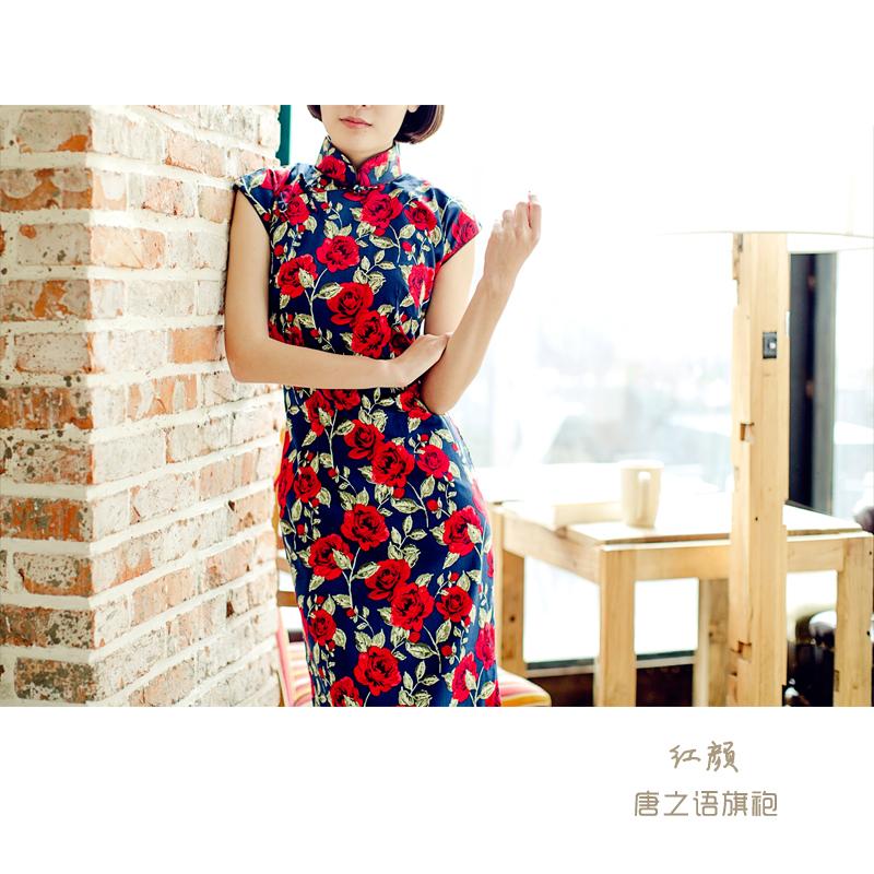 唐之语旗袍春夏新品复古微弹印花棉平肩小连袖中长款旗袍裙女红颜