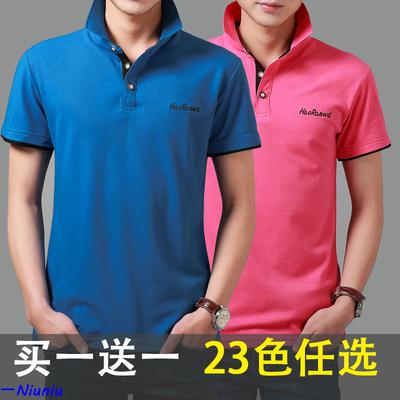 Mùa hè phần mỏng cổ áo ngắn tay T-Shirt nam lỏng màu rắn ve áo nam thể thao từ bi kích thước lớn polo ngắn tay áo sơ mi áo cộc tay nam Polo