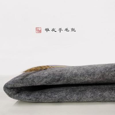 加厚5mm书法羊毛毡 50*70