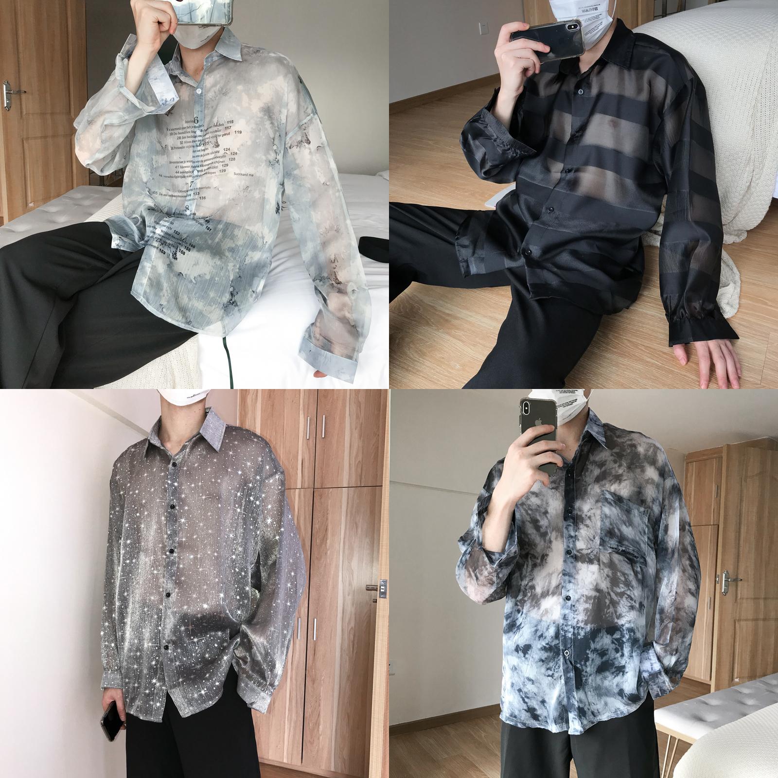 很仙的衬衫男韩版chic设计感心机网纱透视防晒慵懒风长袖扎染衬衣